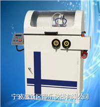 手动/自动一体的金相切割机 LDQ-250