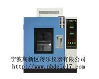 桌上型恒温恒湿试验箱(经济型) DL-HS-50