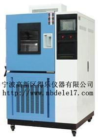 恒温恒湿试验箱 HS-500