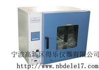 真空干燥箱 DZF-6050MBE