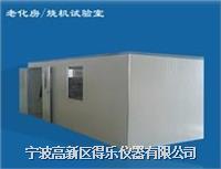 高温烘箱|高温老化试验箱