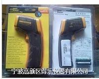 香港希玛AR320(-32-320)红外测温仪 超AR330