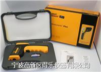 香港希玛AR872+红外测温仪 便携式-18℃~1350℃