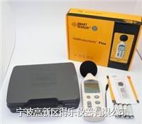 香港希玛 空调电动机噪音计 分贝仪AR824