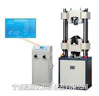 WE-1000B液晶数显式试验机 厂家直销 100吨液压试验机 WE-1000B