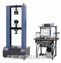 微机控制电子试验机WDW-20