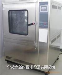 宁波防水试验箱 余姚淋雨测试箱 灯具电器淋雨等级实验箱