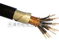 铠装屏蔽控制电缆ZR-KYJVP22具体工期