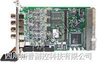 高速并行数据采集卡 PXI-5616/10614