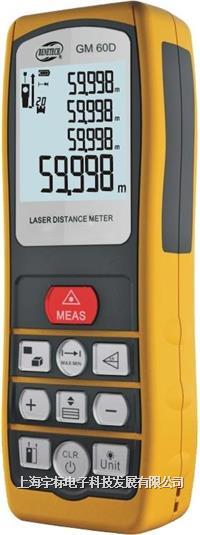 GM60D激光测距仪