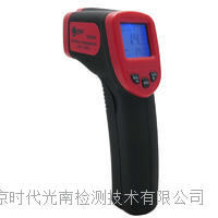 AW550紅外測溫儀