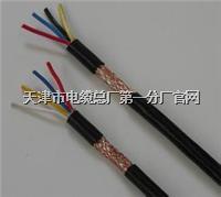 护套线RVV-3*0.75 护套线RVV-3*0.75