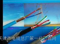 铁路信号电缆PTYA23含运费价格厂家 铁路信号电缆PTYA23含运费价格厂家
