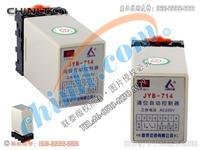 JYB-714 晶體管液位繼電器 JYB-714