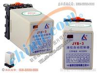 JYB-3 晶體管液位繼電器 JYB-3