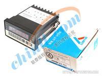 SPD-9262F 智能計米器(計長儀) SPD-9262F