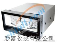 YEJ-101 矩形膜盒壓力表 YEJ-101
