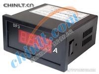 DP3-A 數顯電流表 DP3-A