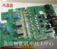 ABB变频器电流互感器,ABB变频器电源板,ABB变频器I/O板,ABB变频器维修