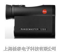 激光望遠鏡測距儀CRF900 Leica Disto CRF900