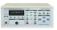 直流低電阻測試儀TH2512B TH 2512B