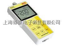 便攜式pH計 pH300標準型