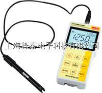 專業型電導率儀便攜式套裝 CD300-01套裝