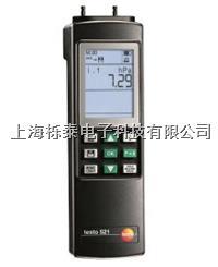 差壓測量儀 testo 521-1