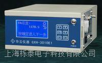 便攜式紅外線CO2分析儀  GXH-3010E1
