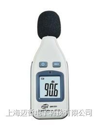 GM1351數字噪音計/聲級計GM-1351  GM1351數字噪音計/聲級計GM-1351