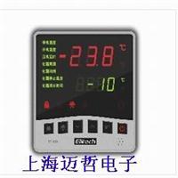 LTC-100冷库温控器LTC-100温控器