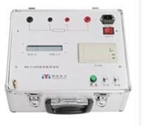 MHL218回路電阻測試儀MHL-218