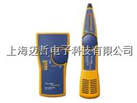 美國福祿克FLUKE MT-8200-60A智能數字查線儀MT-8200-60A 美國福祿克FLUKE MT-8200-60A