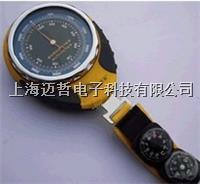 BKT381四合一海拔表高度計/溫度計/指南針/氣壓計 BKT381