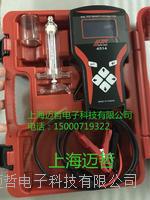 臺灣JTC-4514煮沸式剎車油沸點測試儀JTC4514 JTC4514