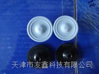 普罗名特计量泵CONC系列常用隔膜