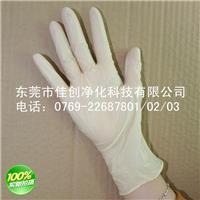 爱马斯AMMEX手套 一次性使用乳胶手套 加厚麻面无粉防滑进口 S,M,L