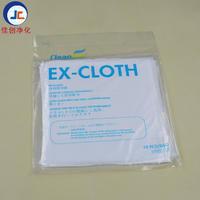 批发EX-CLOTH无尘布