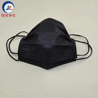 东莞佳创黑色四层活性炭口罩加厚防尘一次性口罩