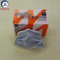 单只包装无纺布活性碳口罩防甲醛除