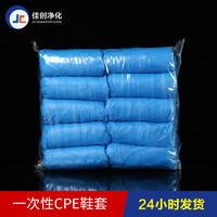 东莞深圳一次性鞋套加厚CPE塑料鞋套厂家