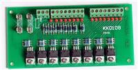 KK0108-N型PLC输出放大板