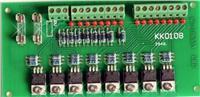 KK0108型PLC输出放大板 KK0108