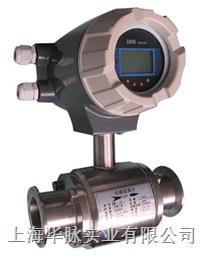 電磁流量計/衛生型 EMF-