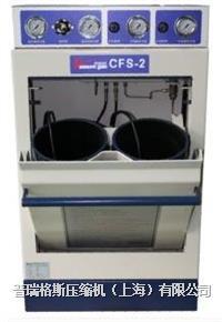 防爆充瓶箱 CFS-2