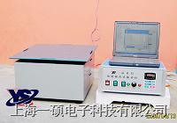 上海振动试验台 YSZD-TF