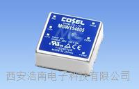 MGW15系列15W隔離電源轉換器MGW154805 MGW152415 MGW154805 MGW154812 MGW154815