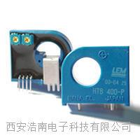 窗體頂端 PCB安裝電流傳感器HTB系列HTB100-TP HTB150-P HTB200-P HTB50-TP HTB100-TP