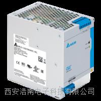 進口導軌電源DRP系列DRP024V480W3BA DRP024V480W1AA DRP024V480W3AA DRP048V480W1BA