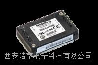MDA系列用于脈沖負載的DC / DC轉換器 MDA170 MDA340 MDA500 MDA600
